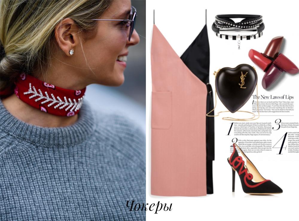 spring_summer_trends_2017_ritalifestyle_margarita_maslova_fashion_blogger_moscow