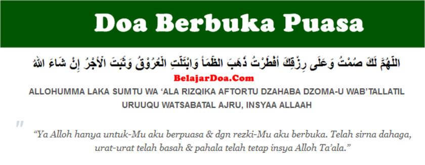 Lafal Bacaan Doa Niat Berbuka Puasa Wajib Dan Puasa Sunnah Senin Kamis Dalam Bahasa Arab dan Terjemahan Arti Bahasa Indonesia
