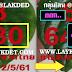 มาแล้ว...เลขเด็ดงวดนี้ 3ตัวตรงๆ หวยทำมือ การจับสลากไทย งวดวันที่ 16/5/61