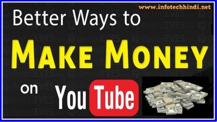 YouTube Channel Easily Make Money Online
