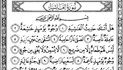 Surah al-Ghasyiyah
