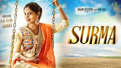 Surma Lyrics - G Kaur Sidhu, Sam Gill | Punjabi Songs 2017