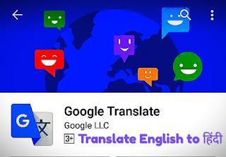 अंग्रेजी कैसे सीखें, सीखें अंग्रेजी का A to Z .. Tense.