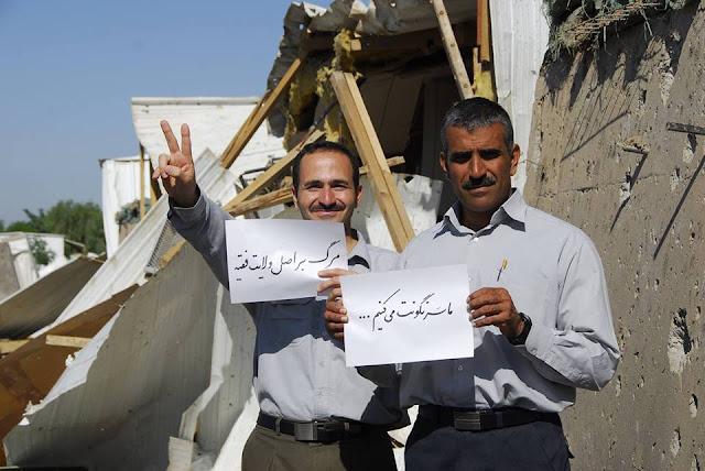 مجموعه کامل اطلاعیه های شورای ملی مقاومت ایران واخبار از حمله شدید موشکی به لیبرتی 14تیر