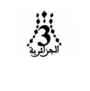 القناة الجزائرية الثالثة بث مباشر