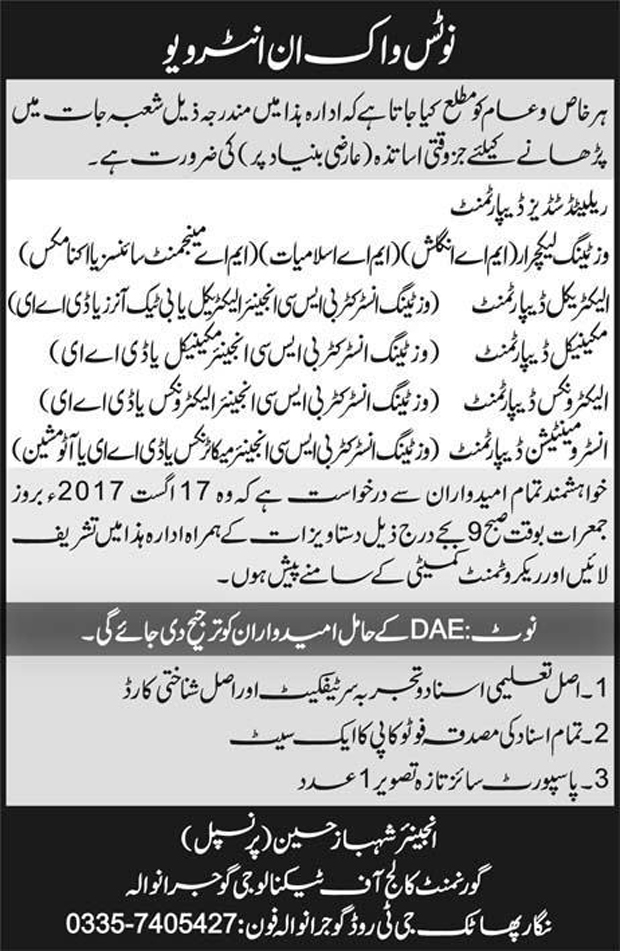 Jobs In Govt College Of Technology Gujranwala 29 Jul 2017