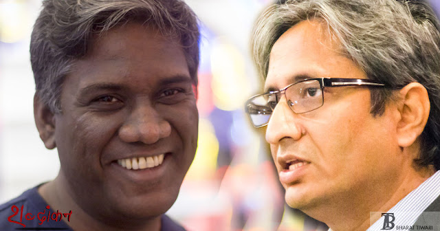ravish kumar and avinash das
