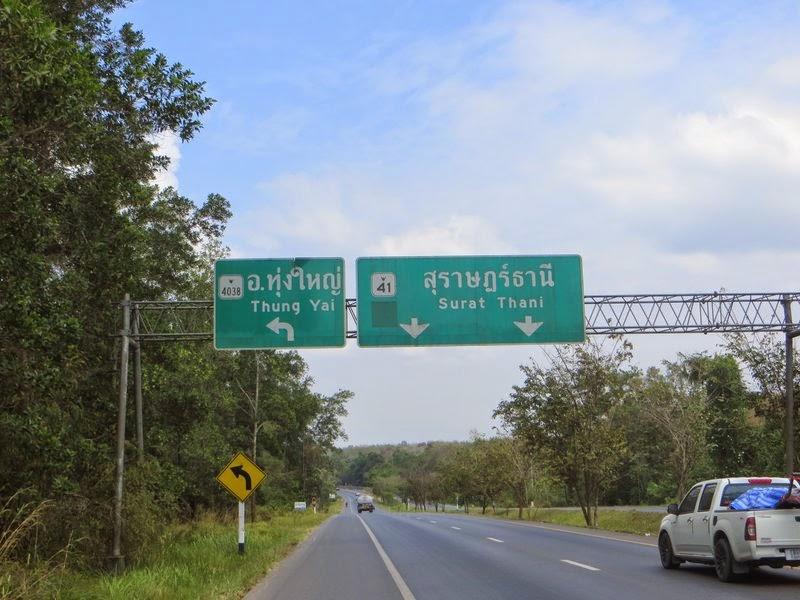 Указатель на дороге Таиланд