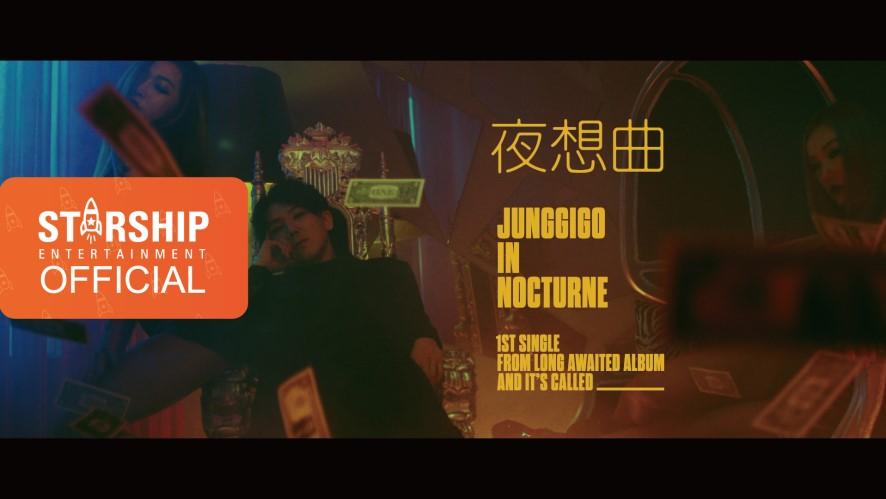 Kumpulan Lagu Junggigo - Nocturne (야상곡)