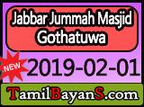 Beware Of Tongue By Ash-Sheikh Mufti Usama (Humaidi) Jummah 2019-02-01 at Jabbar Jummah Masjid Gothatuwa