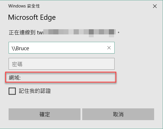 Microsoft Edge Disable Domain Login
