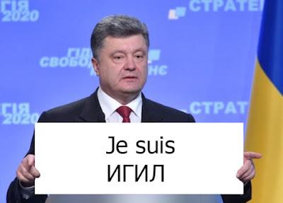 Исламское государство «Украина», или куда смотрят местные «правые»