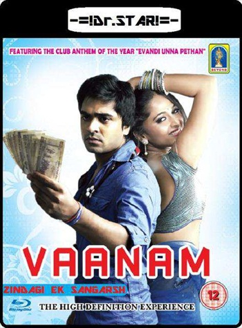 Vaanam 2011 UNCUT Dual Audio Hindi Bluray Movie Download