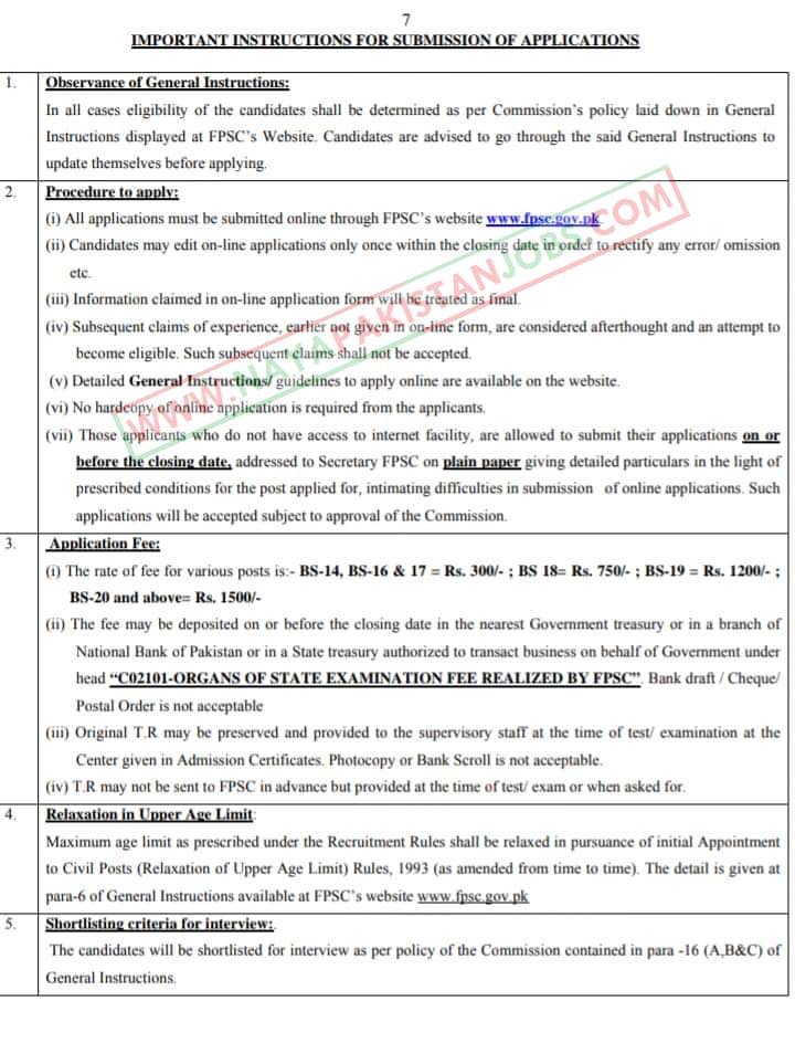 Patrol Officer Jobs, Motorway Police Jobs, Nhmp Motorway Police Jobs Jan 2019 by FPSC