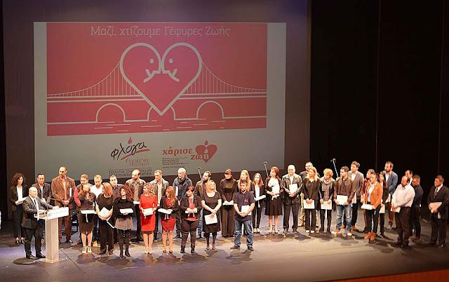 Βραβεύθηκαν 4 δότες του συλλόγου εθελοντών αιμοδοτών Αργολίδας ΔΕΣΜΟΙ ΑΙΜΑΤΟΣ