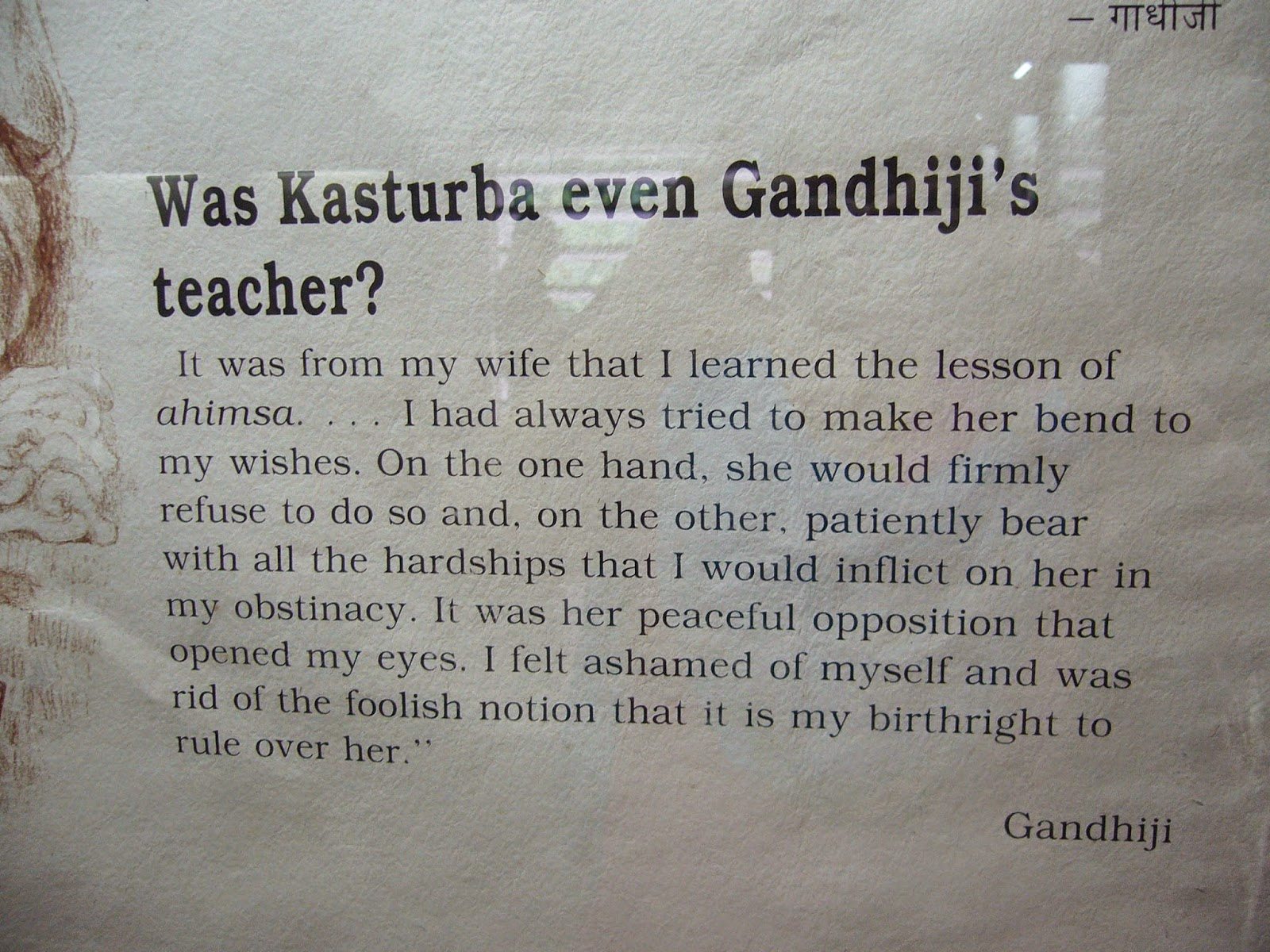 Gandhiji quote on Kasturba