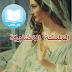 رواية الملكة المصلوبة تأليف جيلبرت سينويه pdf