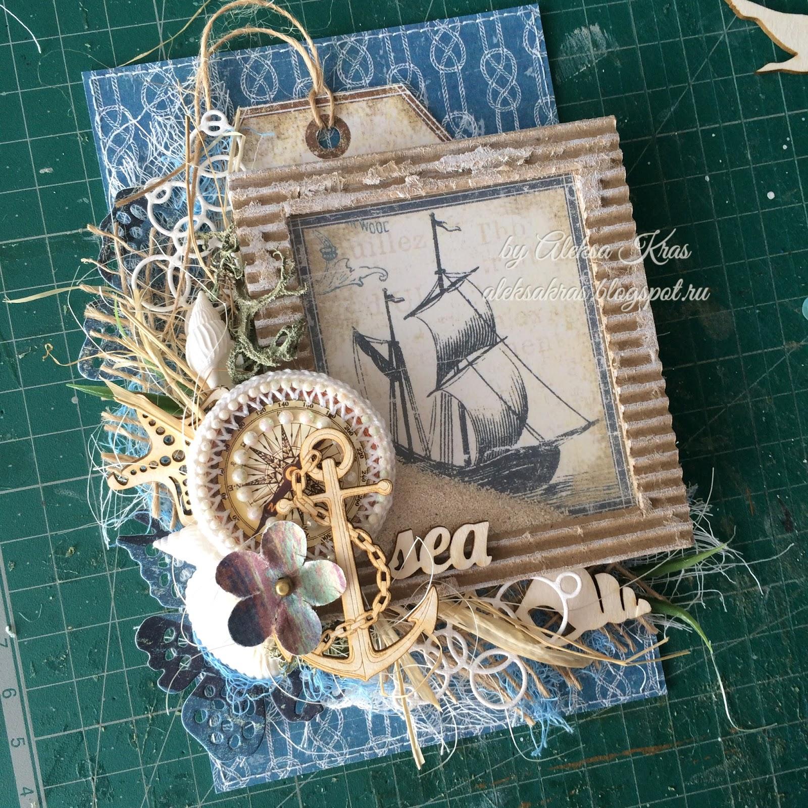 Скоро пятница, мужская открытка морская