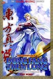 Dong Fang Zhen Long - 04A