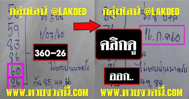 http://www.xn--72c0ap7ayacy0gui.com/