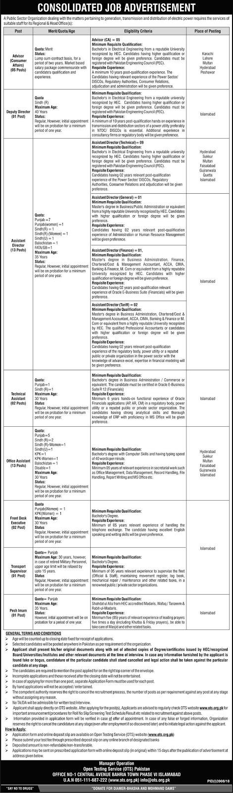Public Sector Organization Jobs 2019 Apply through OTS