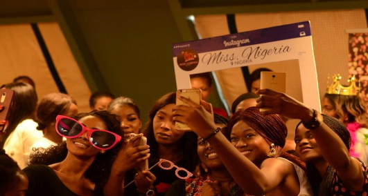 Miss Nigeria 2017 Auditions