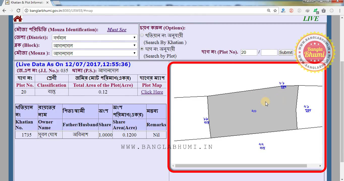 BanglarBhumi Mouza Map Download and Mouza Map Print - Step 4