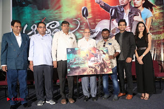 Aakatayi Telugu Movie First Look Launch Stills  0030.jpg