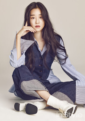 Seo Ye Ji - InStyle Magazine February Issue 2016