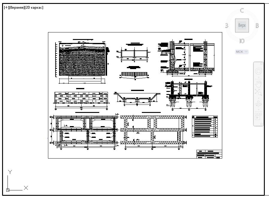 СООБЩЕСТВО ПГС Основания и фундаменты Курсовая Проектирование  Основания и фундаменты Курсовая Проектирование оснований и фундаментов 8 и этажного жилого дома в открытых котлованах скачать word autocad