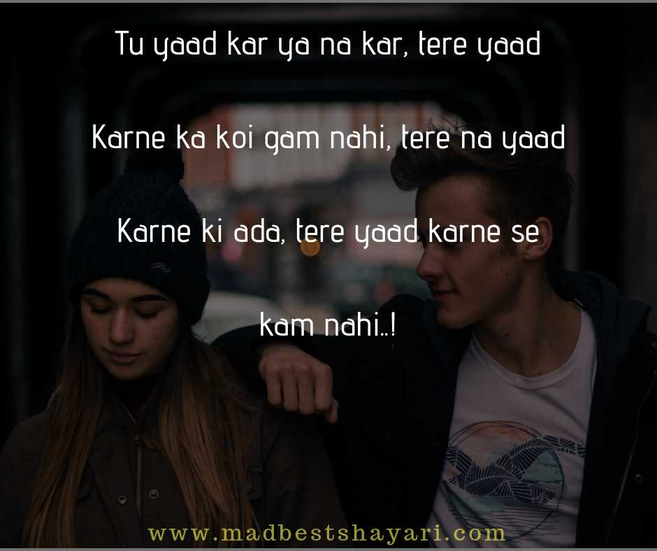 Sad Love Shayari in Hindi for Girlfriend with Image, sad love shayari in hindi