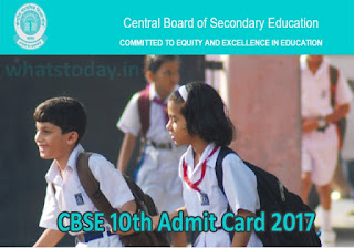 CBSE 10th Admit Card 2017, CBSE Class X Duplicate Admit Card