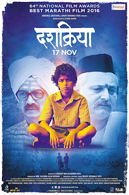 Dashakriya 2017 Marathi 720p HDRip 900MB
