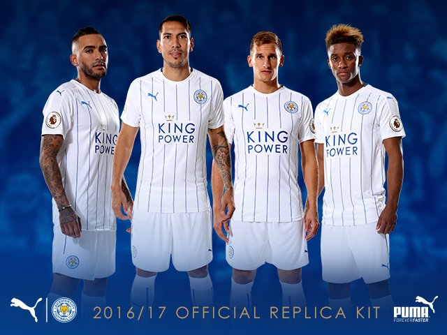 64f362a426a Leicester City 16-17 Third Kit Released - Footy Headlines