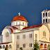 Ιωάννινα:Ιερή αγρυπνία σήμερα  στη μνήμη του Αγίου Παïσίου