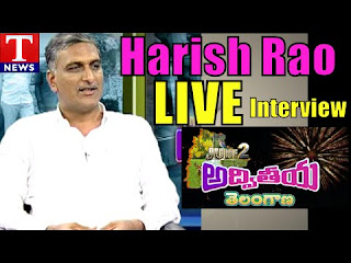 Telangana Minister Harish Rao Exclusive Interview  Live Show With T News