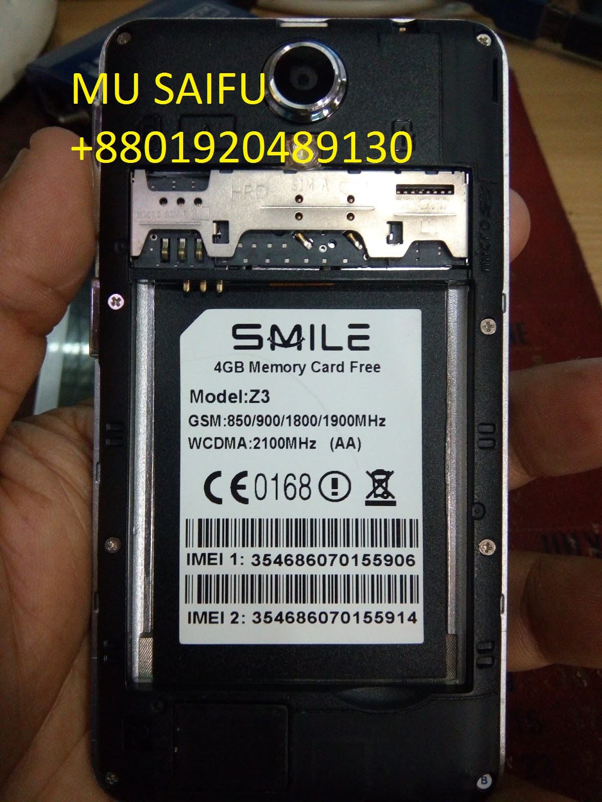 Smile Z3 Flash File Firmware | SAMSUNG FRP LOCK & SAMSUNG