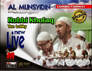 Download mp3 sholawat al munsyidin