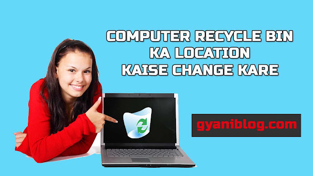 Computer Tricks, Computer Recycle Bin Location, PC, Laptop, Tips