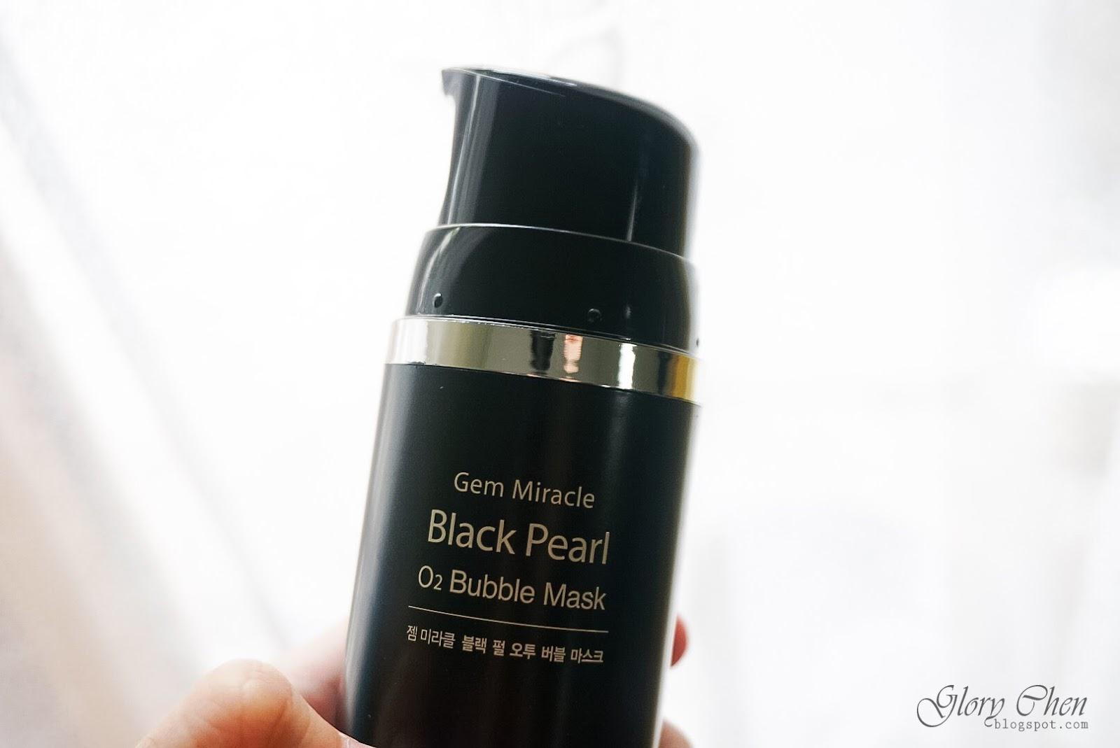 black pearl bubble mask