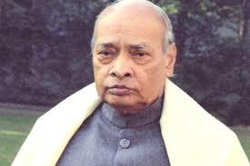 PV Narasimha Rao - first and only Telugu Prime Minister- brief note- పాములపర్తి వేంకట నరసింహారావు 1921, జూన్ 28 -2004 డిసెంబర్ 23