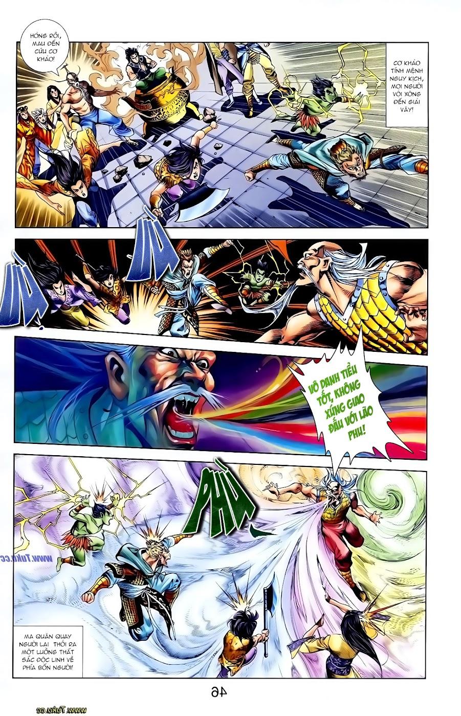 Cơ Phát Khai Chu Bản chapter 117 trang 5