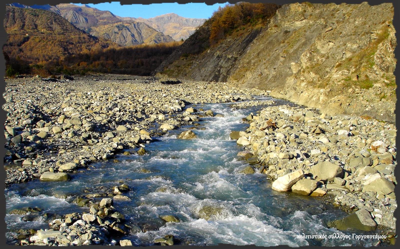Γοργοπόταμος