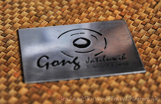 Gong, Jatiluwih rice terrace, bali, 峇里