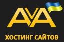 Хостинг AvaHost в Украине