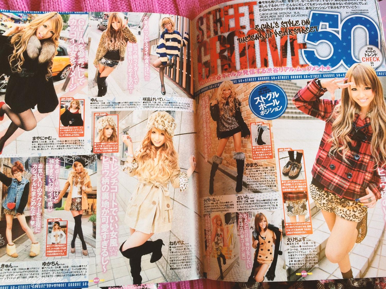 gyaru magazine