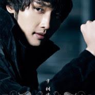 Yu Tong Fei (宇桐非) - Gan Dong Tian Gan Dong Di (感动天感动地)