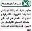 وظائف وسيط ابو ظبي موقع عرب بريك  19/1/2019