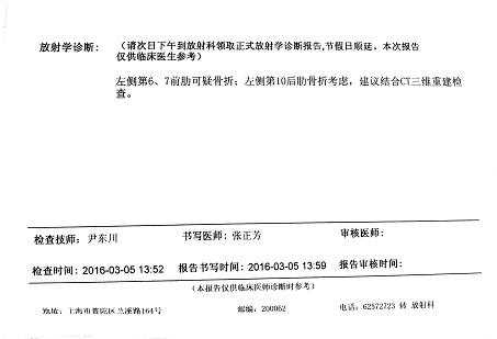 中国民主党迫害观察员: 上海人权捍卫者刘训被上海市政府驻京办保安强制带离北京时遭打断三根肋骨(图)