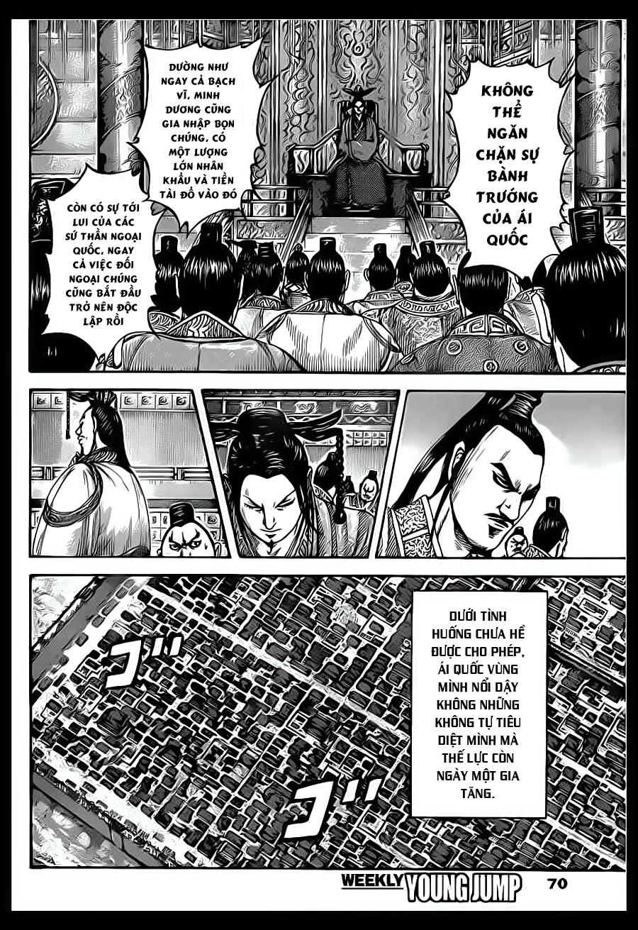 Kingdom chapter 407 trang 12